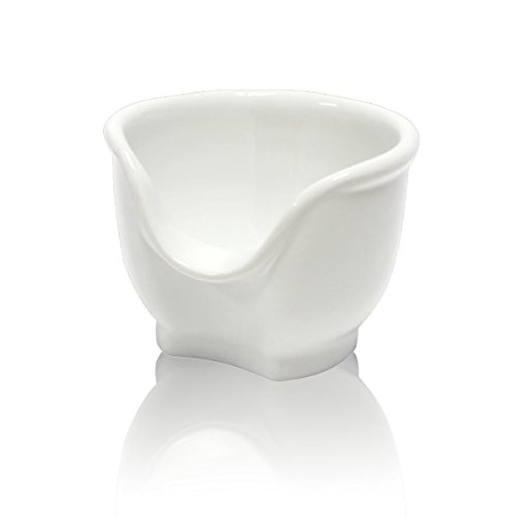 硬さ元の細心のSignstek 磁器製シェービングカップ シェービングボウル 髭剃り石鹸カップ ホワイト