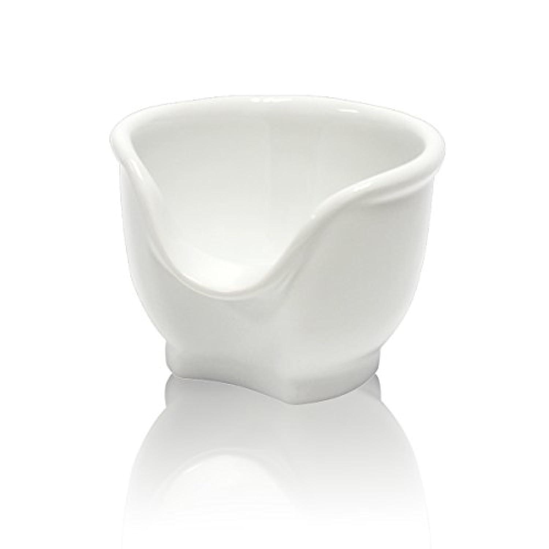 Signstek 磁器製シェービングカップ シェービングボウル 髭剃り石鹸カップ ホワイト