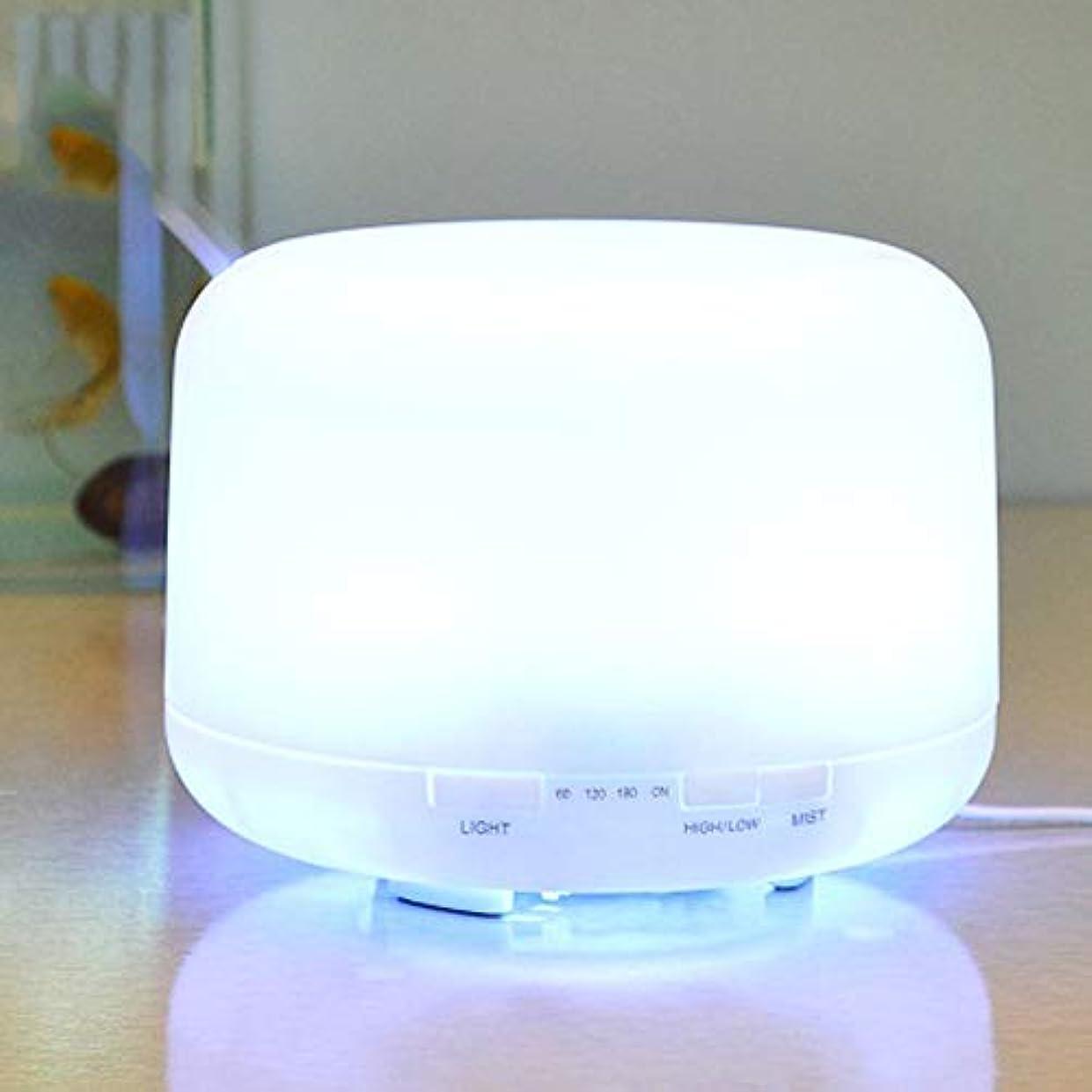 酸度是正するプロフェッショナル1000ml のエッセンシャルオイルディフューザー、プレミアム超音波アロマセラピー香りオイルディフューザー気化器、タイマーと水なしオートオフ、7 LED ライトカラー