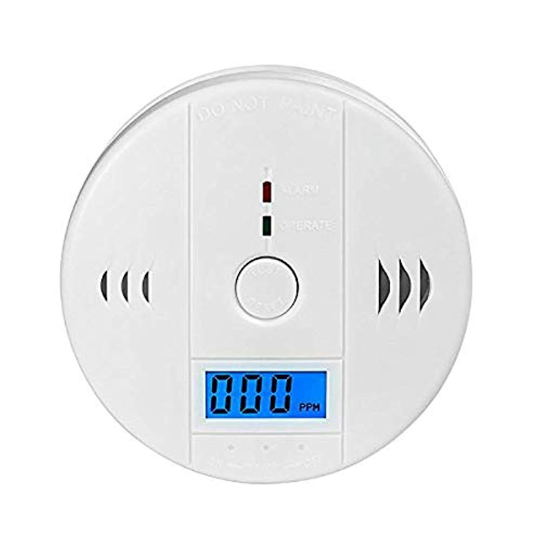 Homeland 一酸化炭素検出器のアラーム、COのガスセンサーの検出器 デジタル表示付き 目覚まし時計の警告 防災アラーム COアラー ム