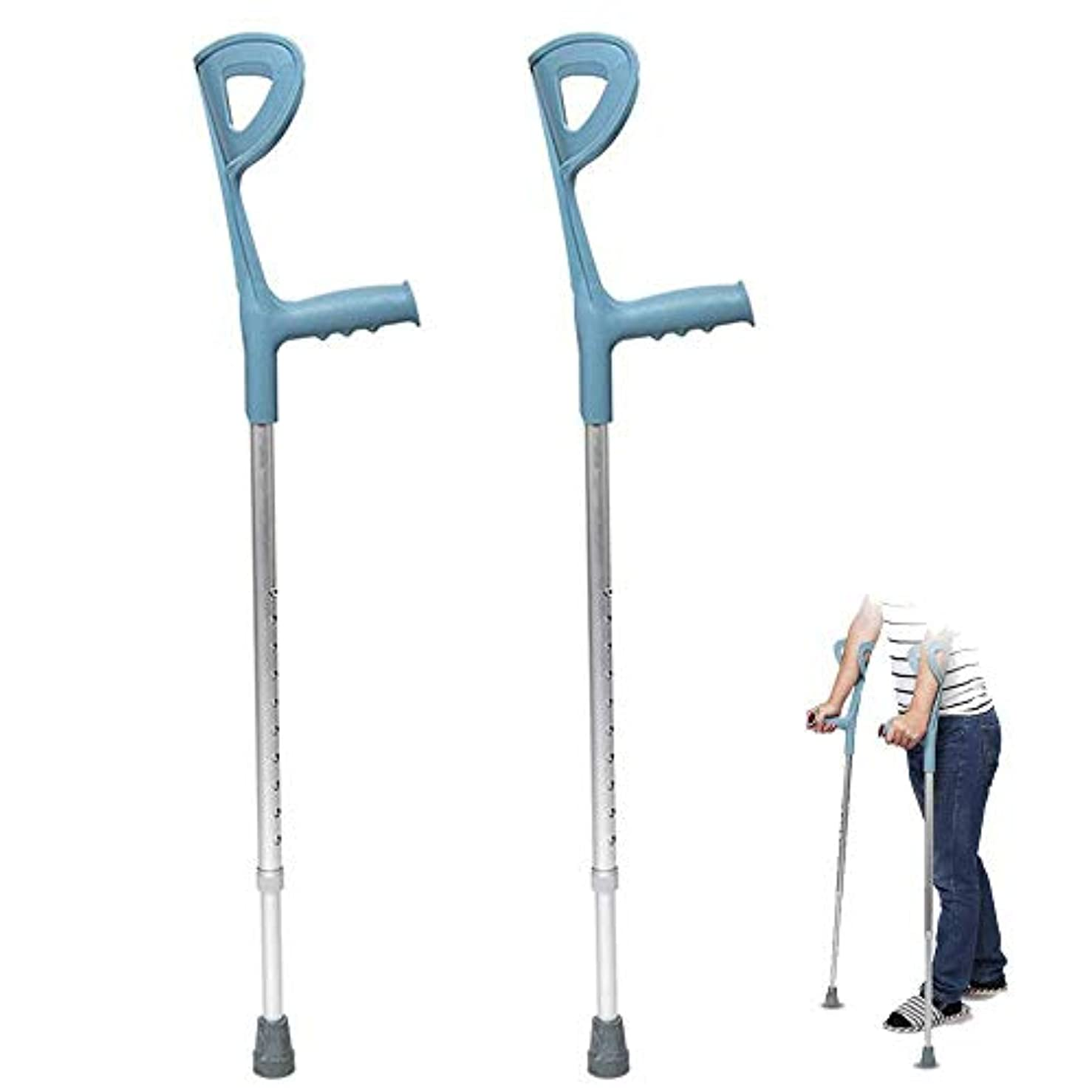 アスペクトずっと韓国高さ調節可能な杖アルミ合金滑り止めアンチ滑り止め高齢者/女性/男性の医療リハビリテーションステッキ (Color : 2pcs)