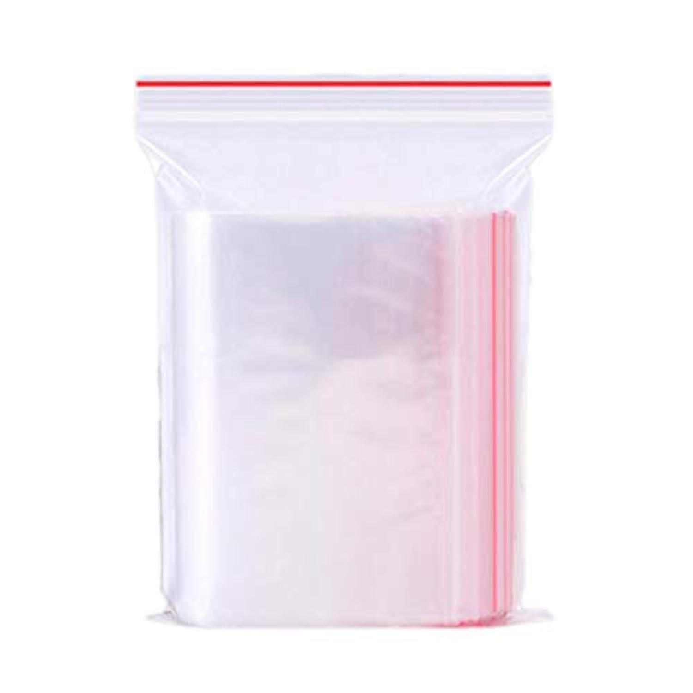 WINOMO チャック付き ポリ袋 ジッパー袋 小分け袋 プラスチック袋 透明 8x12cm 100枚セット