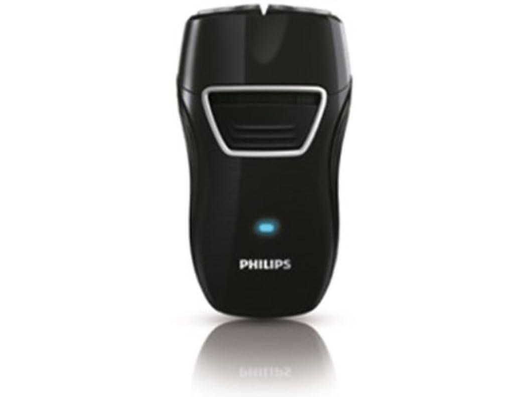 特別にまっすぐにするクリップフィリップス メンズシェーバー 携帯用  PQ217