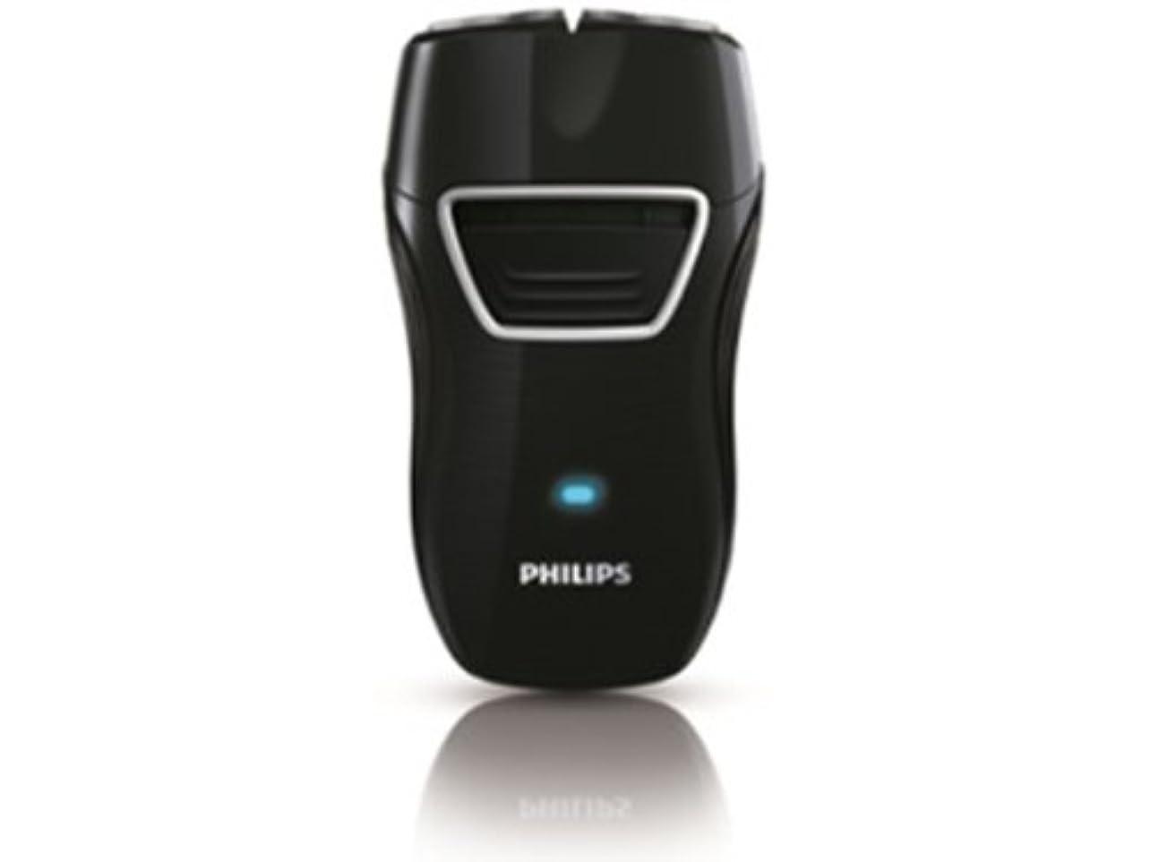 アレイ神秘的な機械的フィリップス メンズシェーバー 携帯用  PQ217