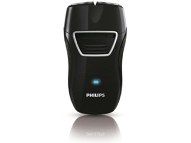 対称意識必需品フィリップス メンズシェーバー 携帯用  PQ217