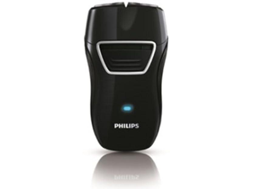 頂点幅復活するフィリップス メンズシェーバー 携帯用  PQ217