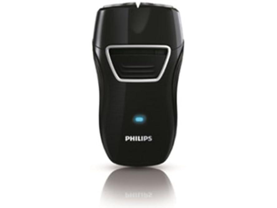 コンペ長方形スイッチフィリップス メンズシェーバー 携帯用  PQ217