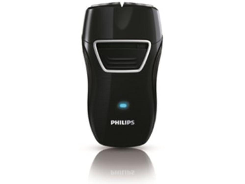 収入謎めいた食料品店フィリップス メンズシェーバー 携帯用  PQ217