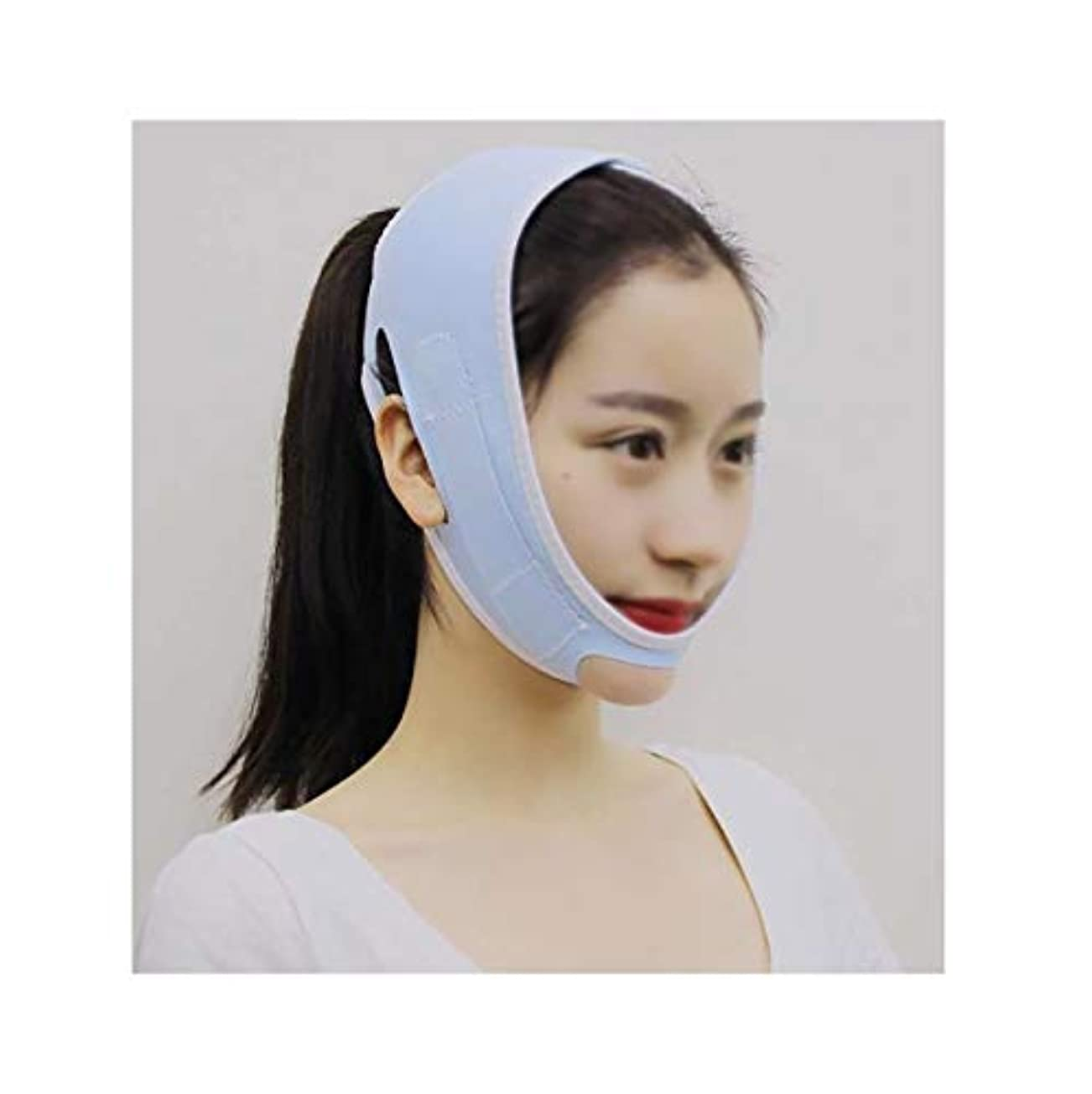 サンダースおんどり苛性GLJJQMY フェイシャルリフティングマスクあごストラップ修復包帯ヘッドバンドマスクフェイスリフティングスモールVフェイスアーティファクト型美容弾性フェイシャル&ネックリフティング 顔用整形マスク (Color : Blue)