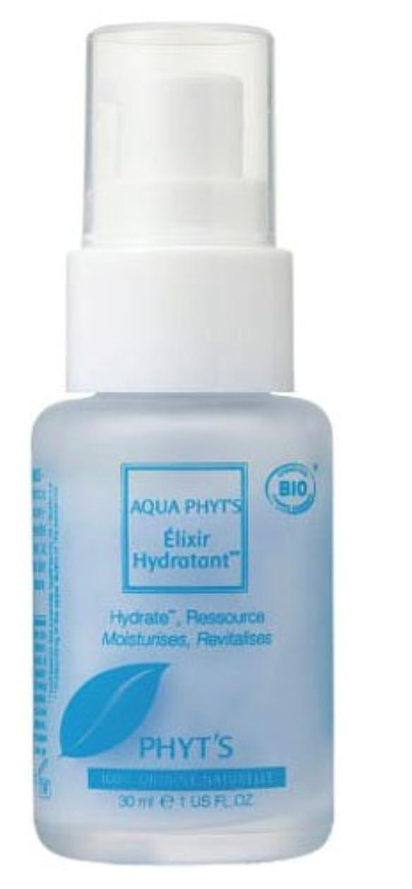 ハブソーダ水壁紙PHYT'S エリクシールイドラタント