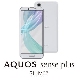シャープ AQUOS sense plus SH-M07 ホワイト5.5インチ SIMフリースマートフォン[メモリ 3GB/ストレージ 32GB] SH-M07-W