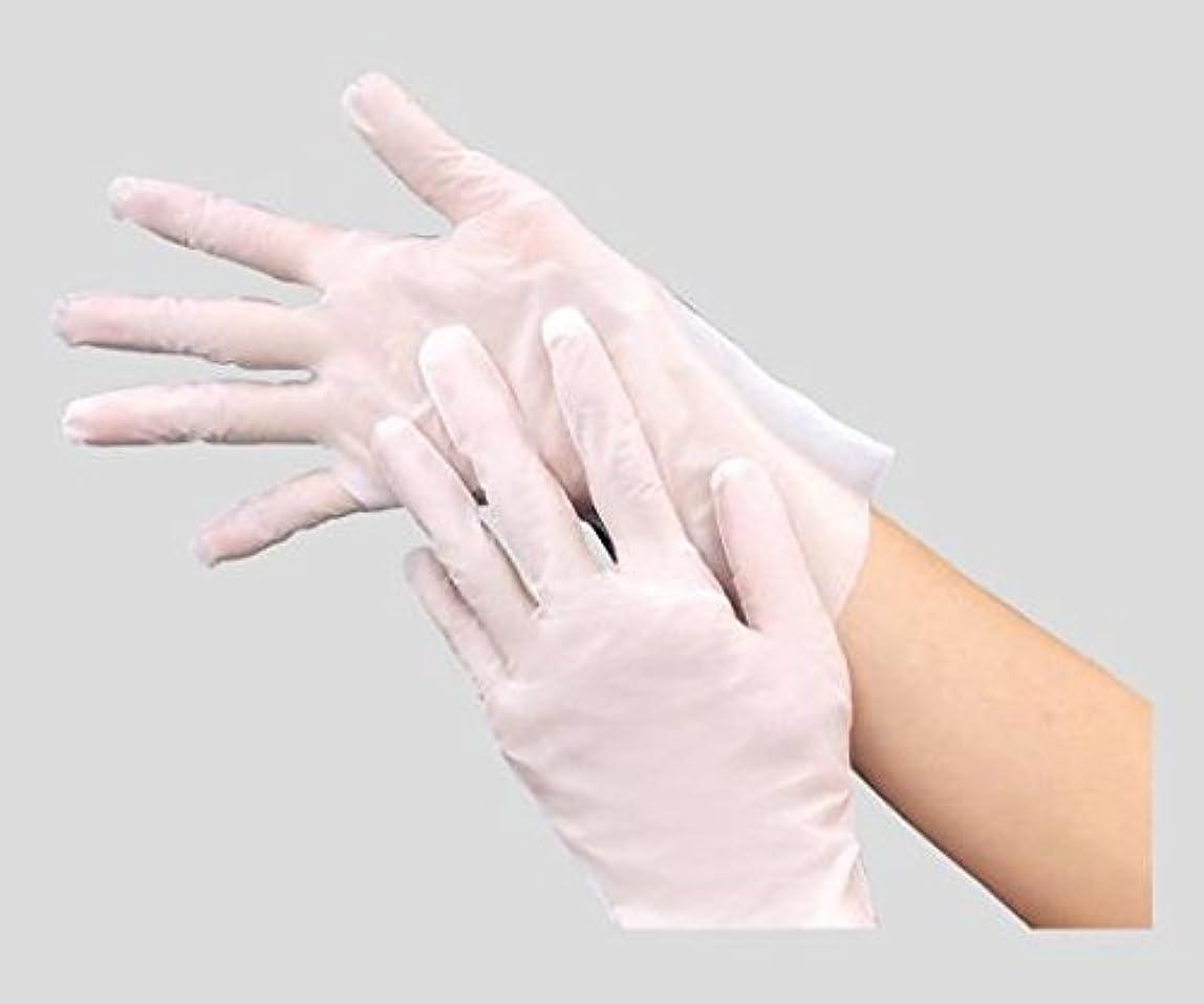 落胆させる撃退する公式2-9150-03エラストマー手袋L
