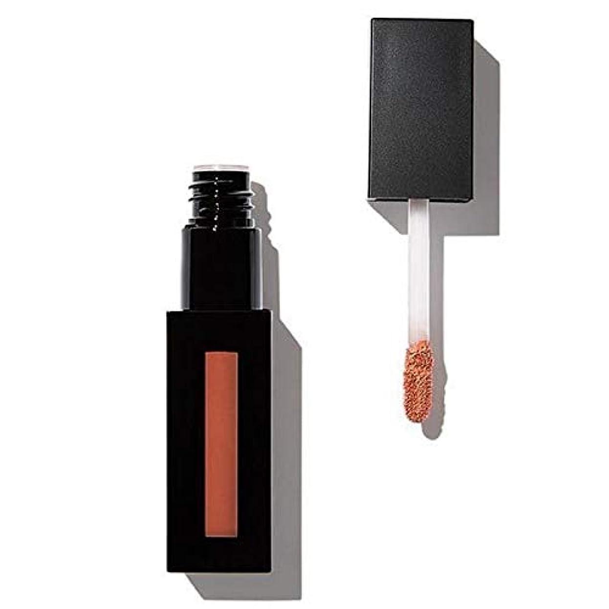 欠伸未払いのスコア[Revolution ] 革命プロ最高のマットリップ顔料シャレード - Revolution Pro Supreme Matte Lip Pigment Charade [並行輸入品]