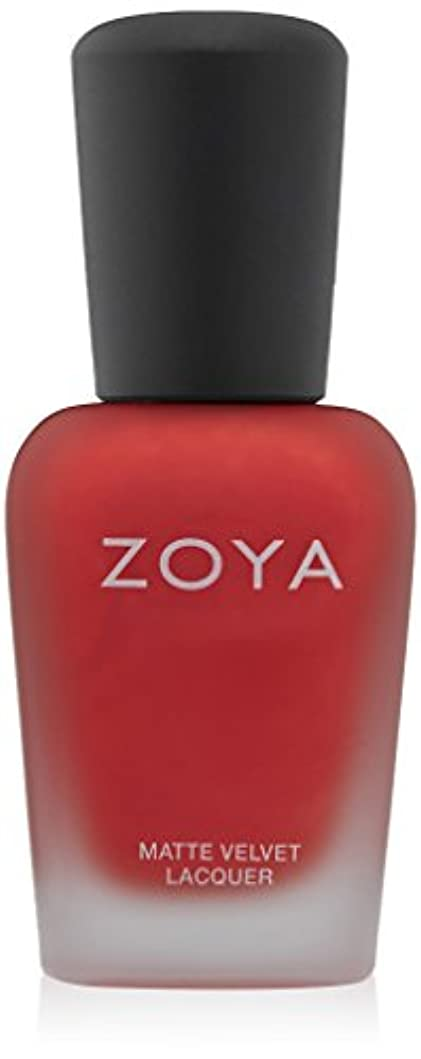 女性生じる針ZOYA ゾーヤ ネイルカラー ZP816  AMAL アマル 15ml 2015Holiday MATTEVELVET Collection ルビーレッド マット 爪にやさしいネイルラッカーマニキュア