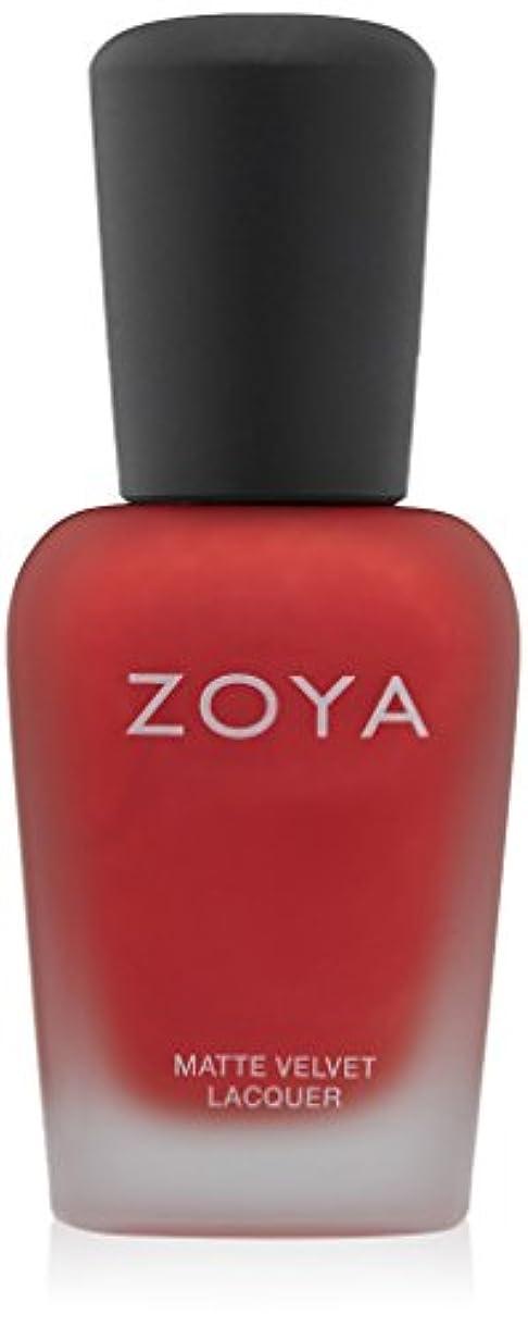 とティーム回答相対的ZOYA ゾーヤ ネイルカラー ZP816  AMAL アマル 15ml 2015Holiday MATTEVELVET Collection ルビーレッド マット 爪にやさしいネイルラッカーマニキュア