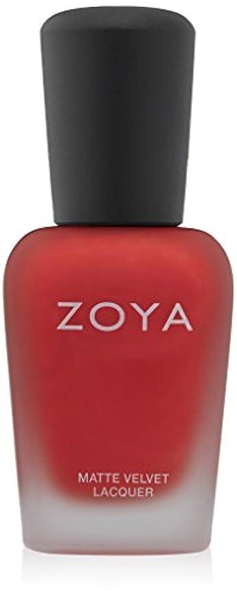 松の木脅かす自己ZOYA ゾーヤ ネイルカラー ZP816  AMAL アマル 15ml 2015Holiday MATTEVELVET Collection ルビーレッド マット 爪にやさしいネイルラッカーマニキュア