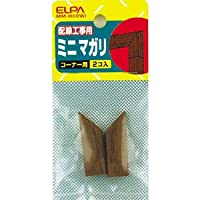 ELPA 木目モール用マガリ ダーク ミニ MM-0H(DW)