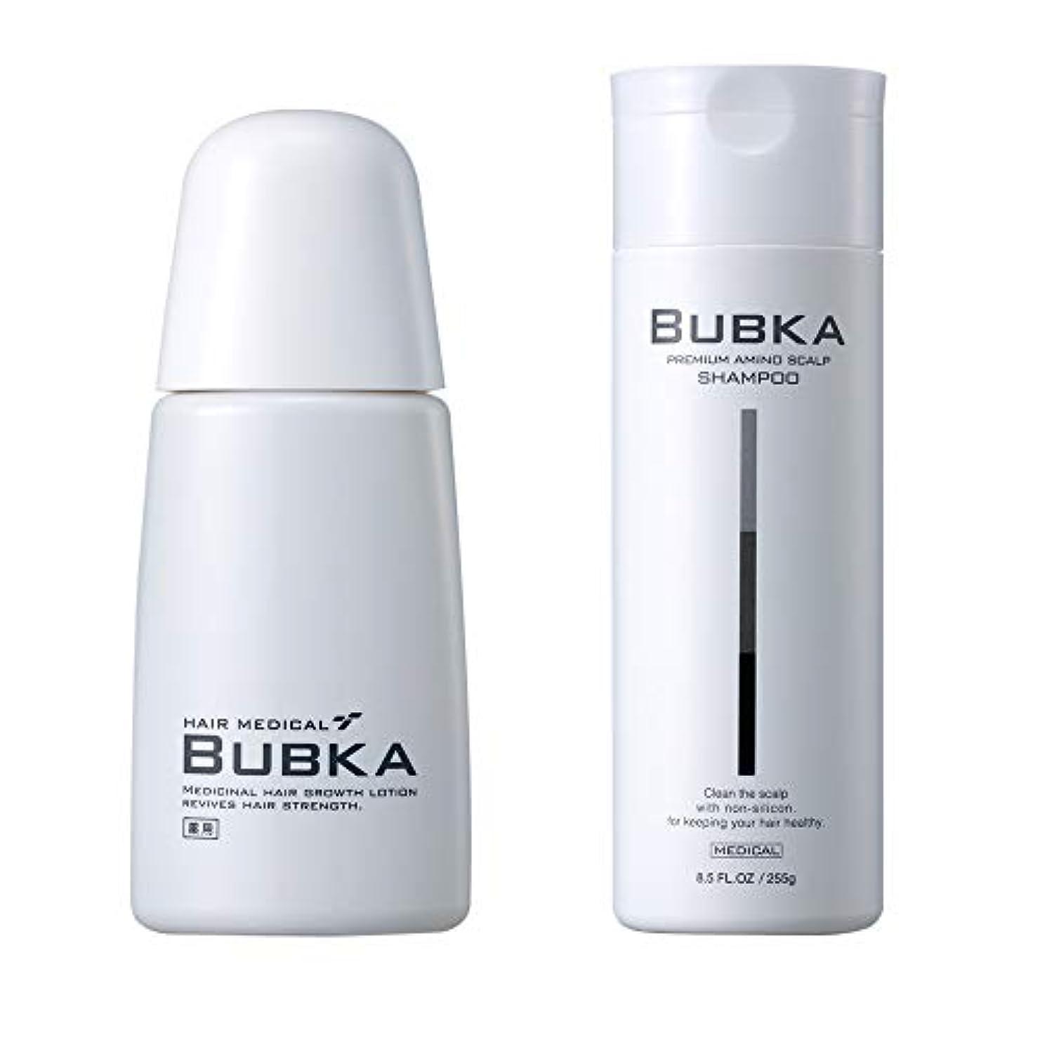 グローわがまま引き出す【BUBKA ブブカ 】濃密育毛剤 ブブカ-003M+BUBKAスカルプケアシャンプー おすすめセット