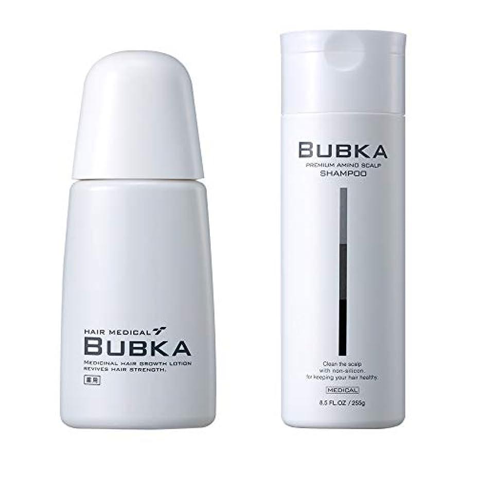織る紀元前リーチ【BUBKA ブブカ 】濃密育毛剤 ブブカ-003M+BUBKAスカルプケアシャンプー おすすめセット