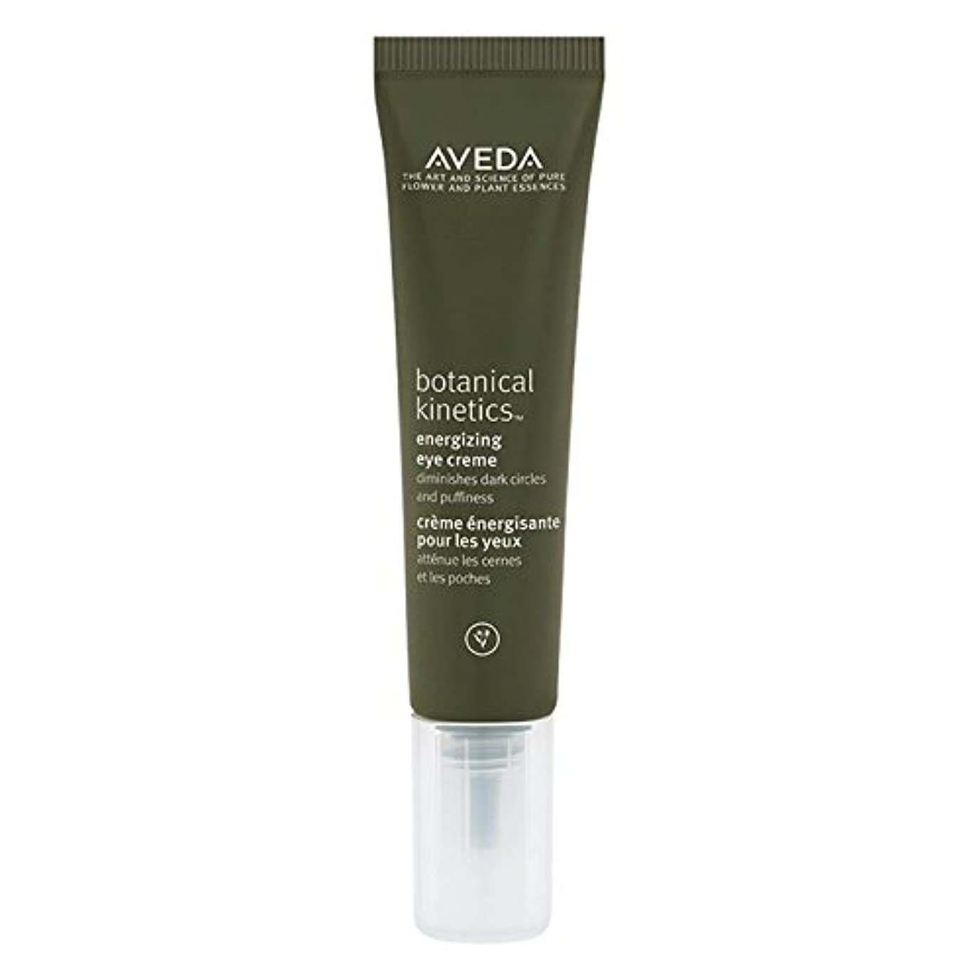 クモつらい染料[AVEDA] アヴェダボタニカルキネティクス通電アイクリーム15ミリリットル - Aveda Botanical Kinetics Energizing Eye Cream 15ml [並行輸入品]