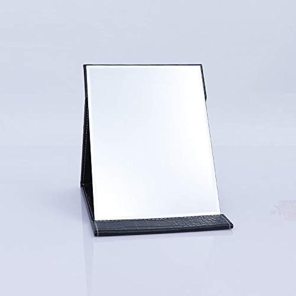 ハング詐欺微弱Takelablaze 化粧鏡 折立ミラー 卓上スタンドミラー 折りたたみミラー PUレザー ブラック