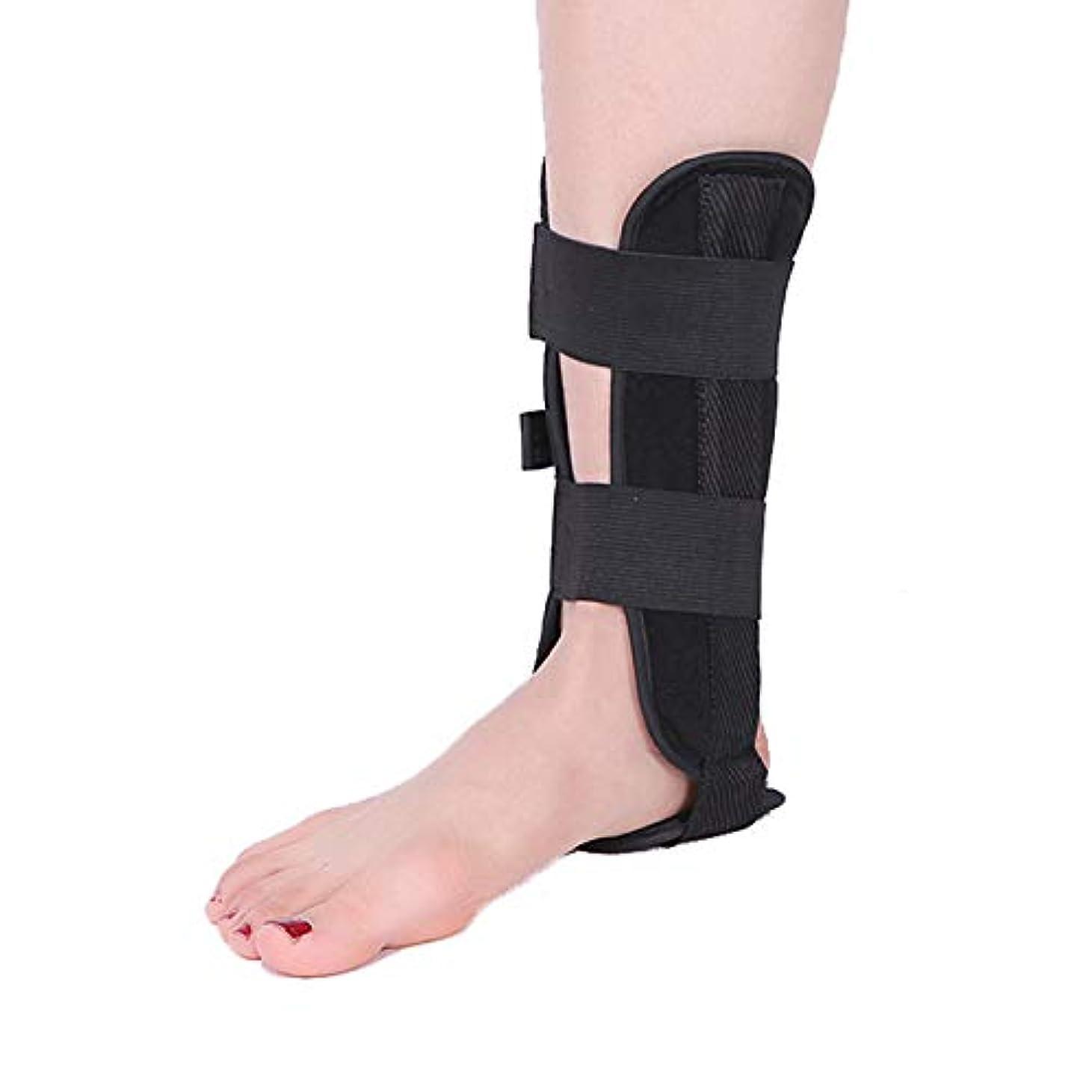 足首装具サポートフットガードスポーツラップ弾性ストラップスタビライザー怪我痛みの軽減剛性捻rain包帯靭帯破裂手術保護,S