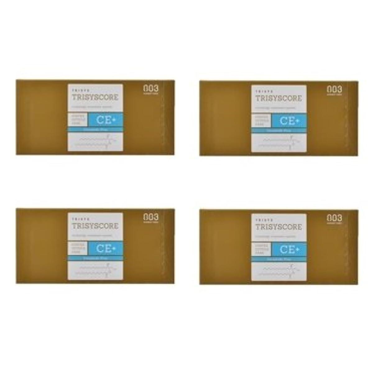 日付付き公寸前【X4個セット】ナンバースリー トリシスコア CEプラス (ヘアトリートメント) 12g × 4包入り