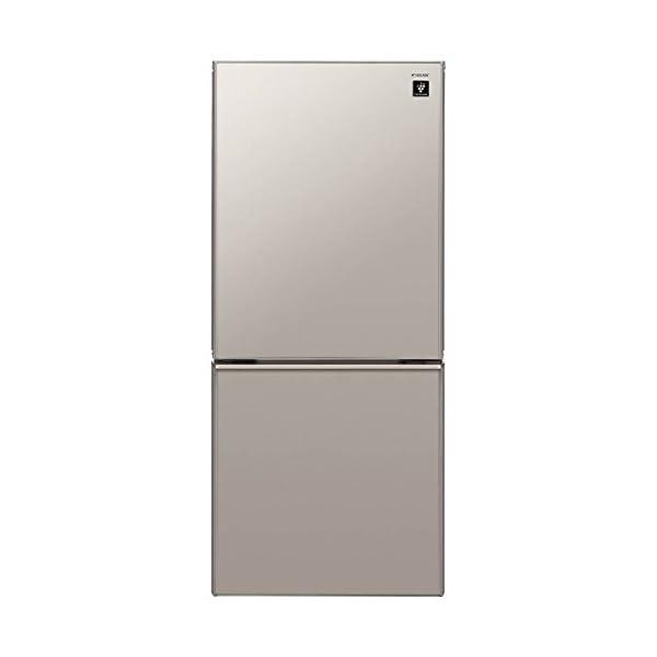 シャープ プラズマクラスター搭載 冷蔵庫 137...の商品画像
