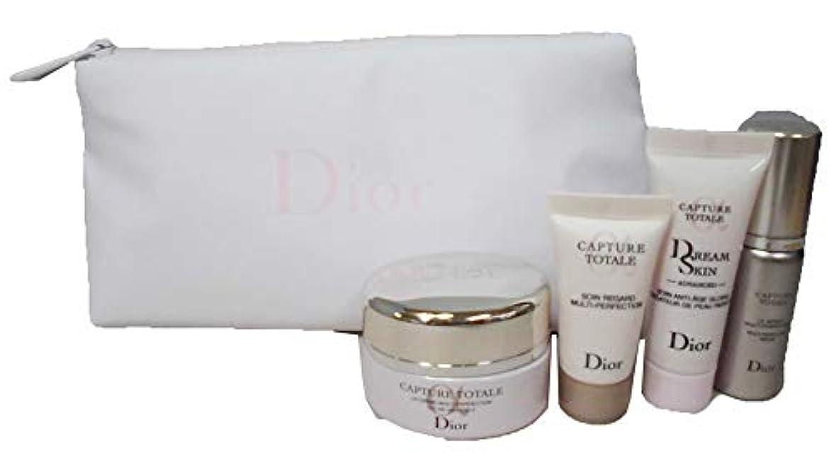 あさり火星一緒ディオール Dior カプチュール トータル サンプル ポーチ セット 4点 ホワイト