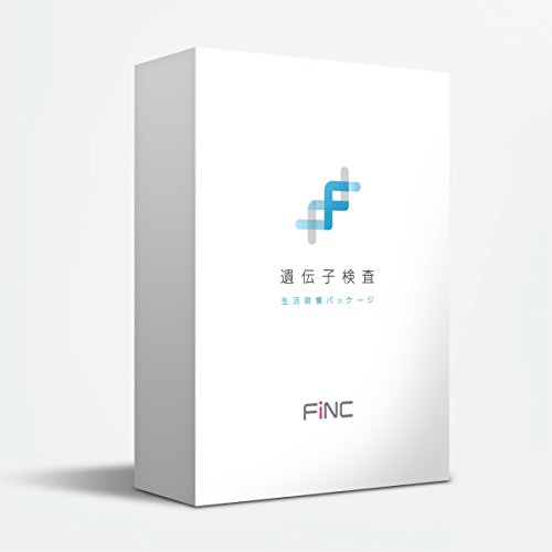 FiNC 遺伝子検査キット 生活習慣パッケージ