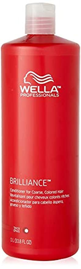 少年否認するホイップBrilliance Conditioner For Coarse Colored Hair