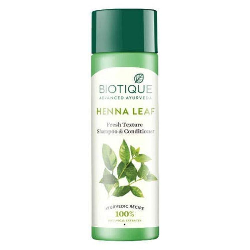 ボール吹きさらしセマフォBiotique Bio Henna Leaf Fresh Texture Shampoo & Conditioner 190 ml 100% Natural Biotique Bio Henna Leafフレッシュテクスチャーシャンプー...