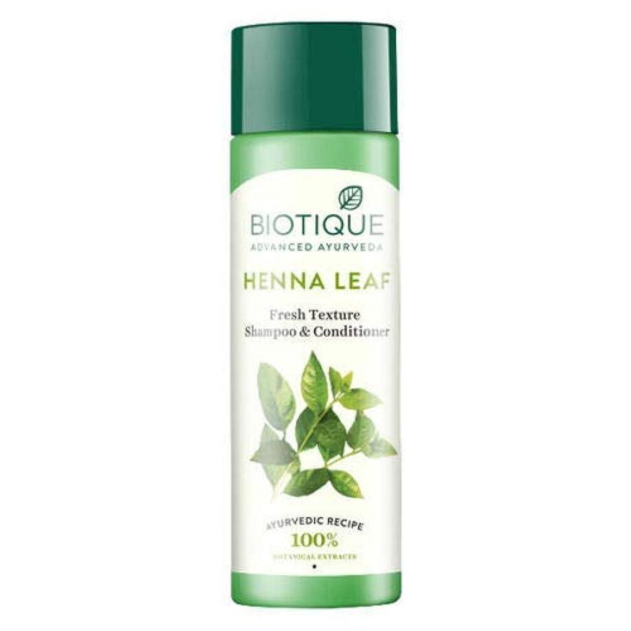 算術傾向がある泥棒Biotique Bio Henna Leaf Fresh Texture Shampoo & Conditioner 190 ml 100% Natural Biotique Bio Henna Leafフレッシュテクスチャーシャンプー...