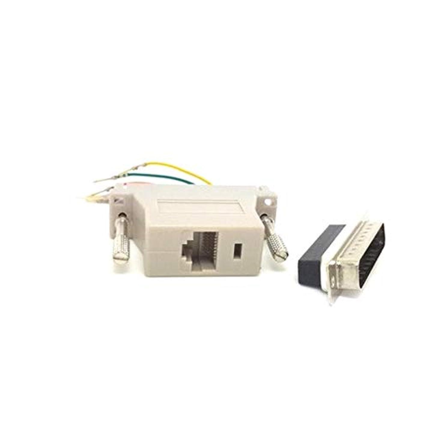 ながら交換ケーブルShineBear 50個/ロット ホットRS232 DB25 オスアダプタ モデムアダプタ DB25からRJ45アダプター 互換コンバーターアダプター DB25MからRJ45アダプタ SNB-8E0085D5D3013F67BA1B7E8D4892BE2B