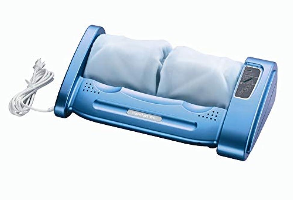 レジデンスレイアスイス人的場電機 コンフォートウィン フットマッサージャー 足つぼマッサージ機 足つぼマッサージ器 景品付き!