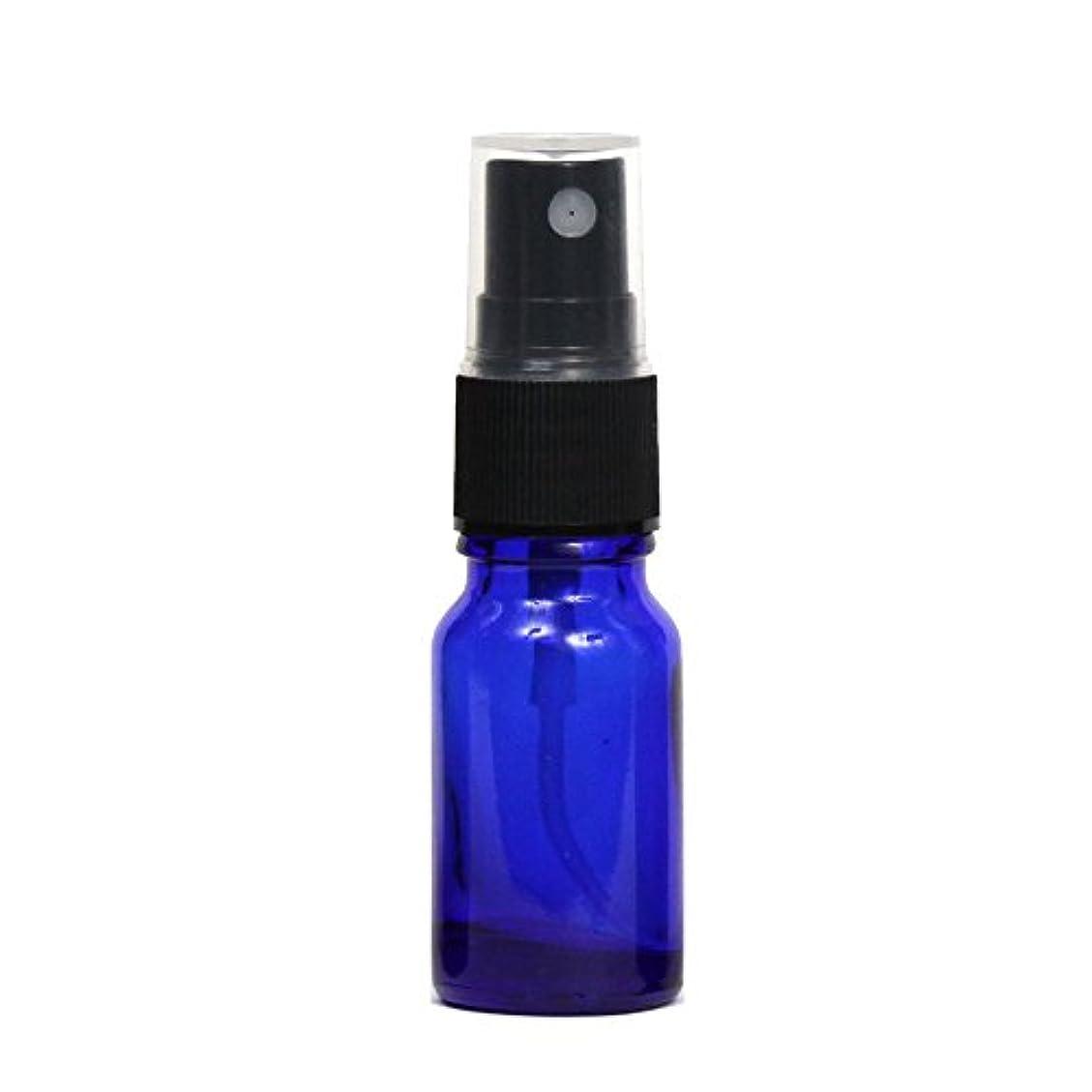 スプレーボトル ガラス瓶 10mL 遮光性ブルー ガラスアトマイザー 空容器