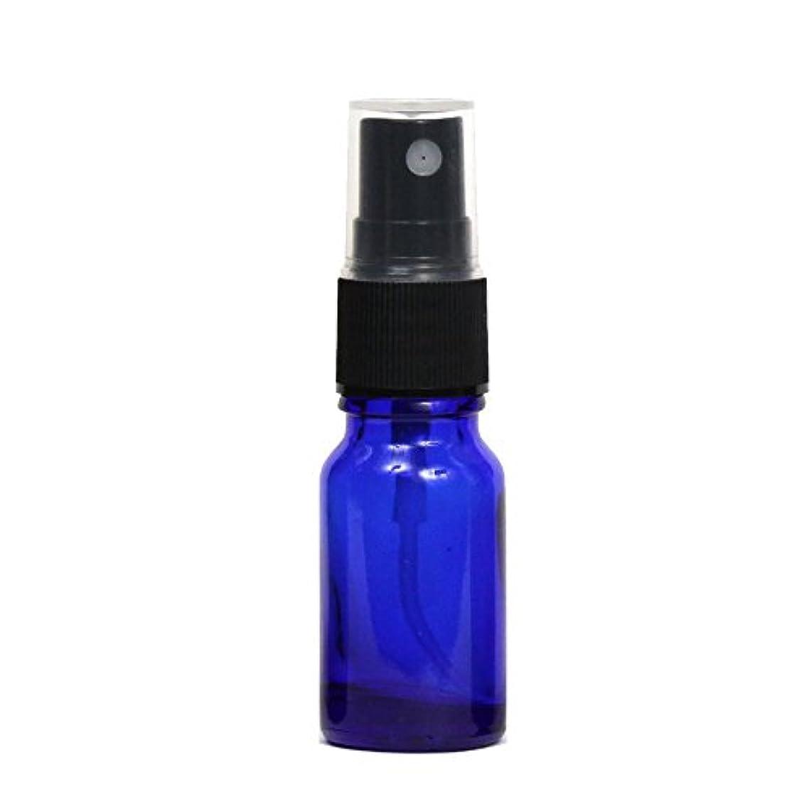 在庫回る規定スプレーボトル ガラス瓶 10mL 遮光性ブルー ガラスアトマイザー 空容器