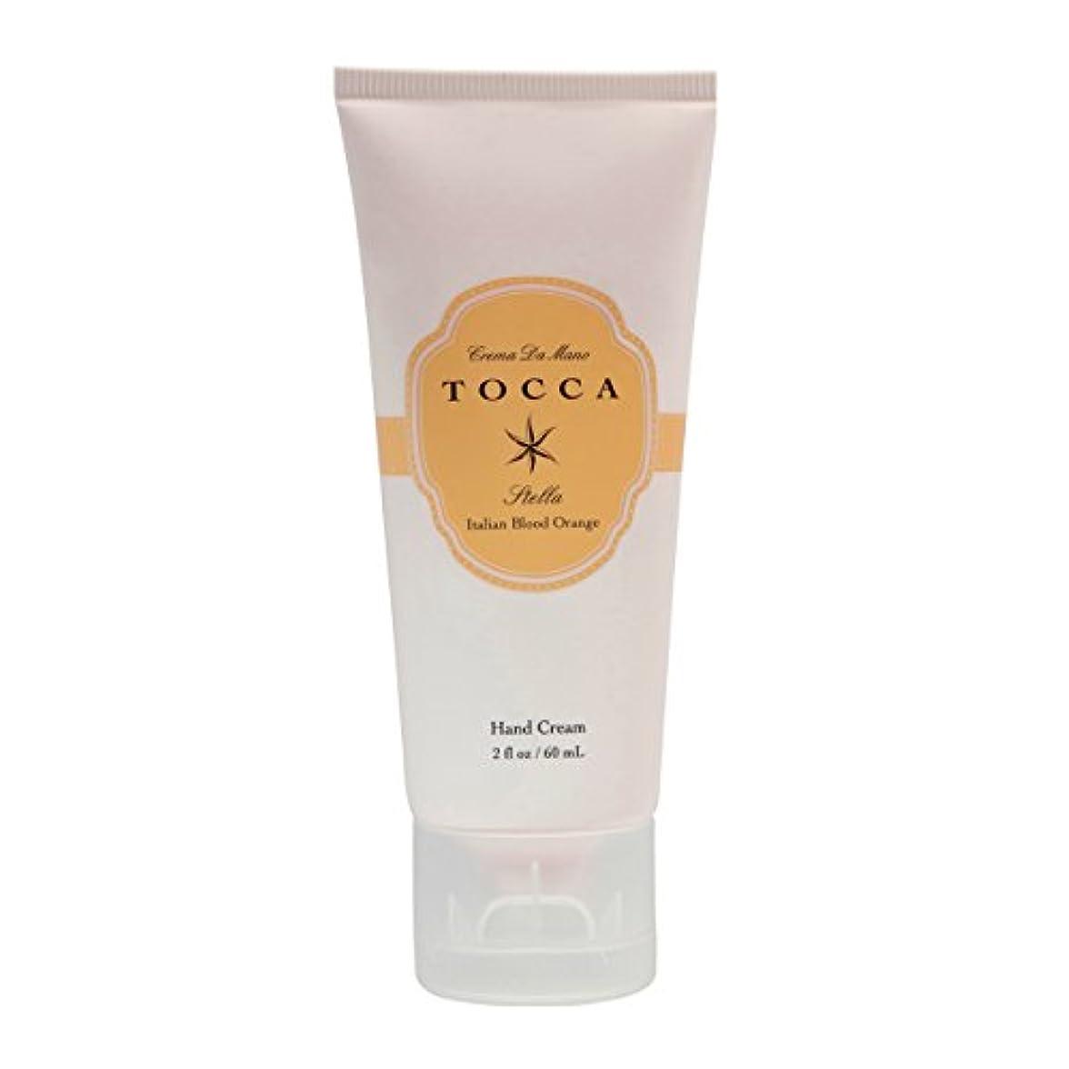 スペイン語鎮静剤すみませんトッカ(TOCCA) ハンドクリーム  ステラの香り 60ml(手指用保湿 イタリアンブラッドオレンジが奏でるフレッシュでビターな爽やかさ漂う香り)