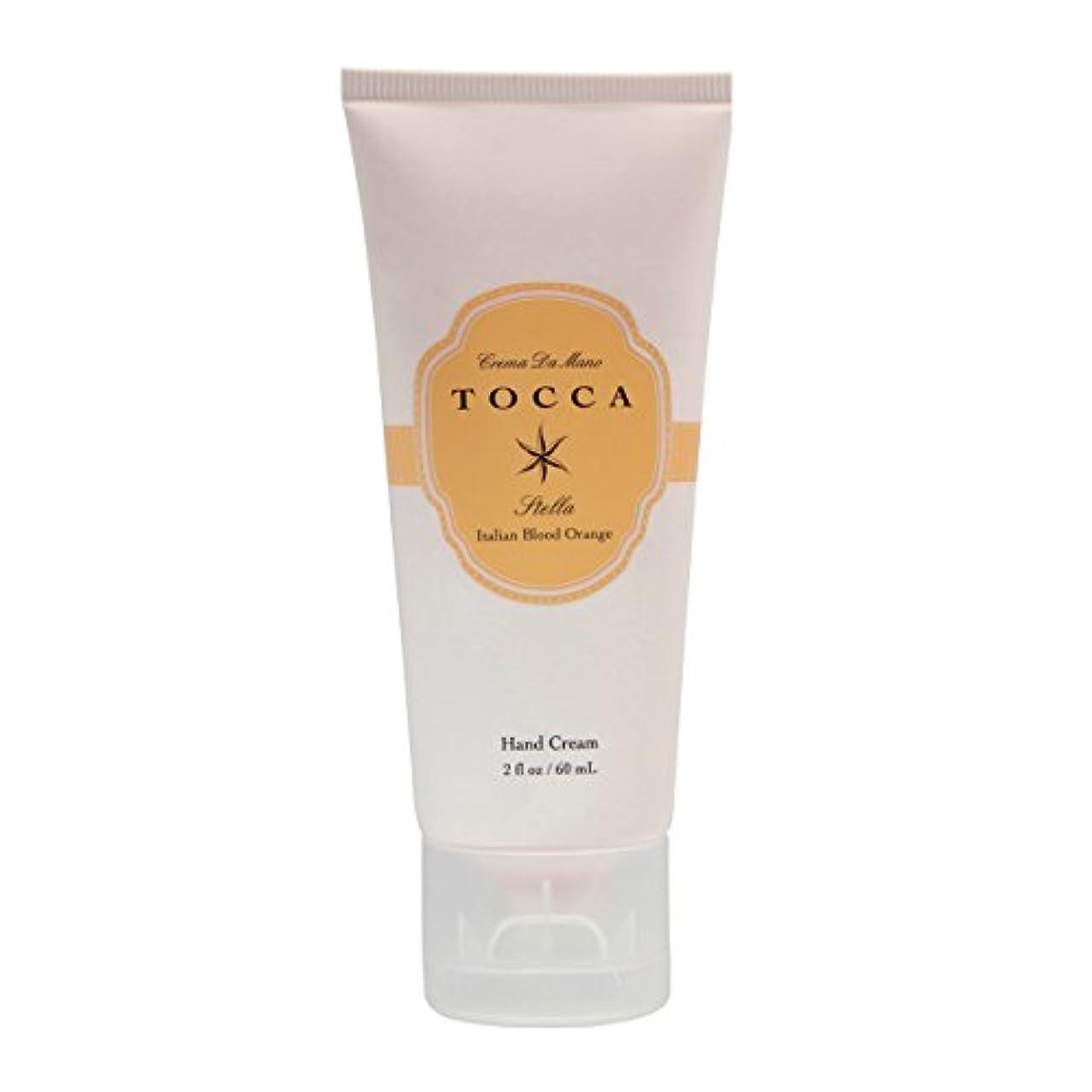 モーテル毛布トントッカ(TOCCA) ハンドクリーム  ステラの香り 60ml(手指用保湿 イタリアンブラッドオレンジが奏でるフレッシュでビターな爽やかさ漂う香り)