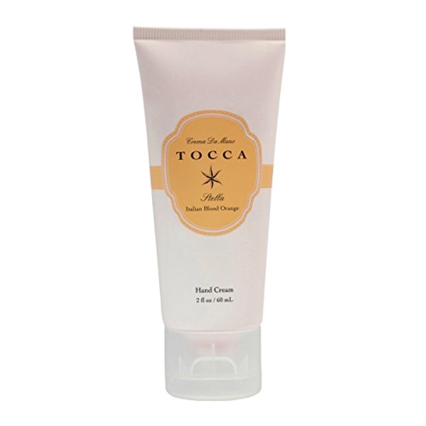 アクセル避けられない強風トッカ(TOCCA) ハンドクリーム  ステラの香り 60ml(手指用保湿 イタリアンブラッドオレンジが奏でるフレッシュでビターな爽やかさ漂う香り)