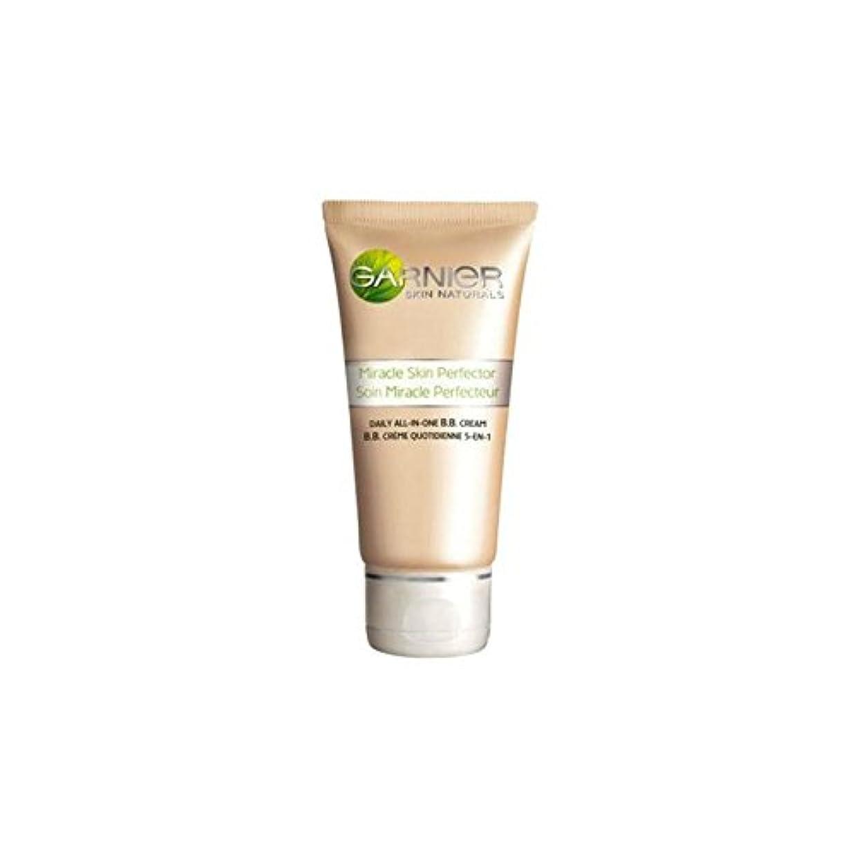 空洞回路アーチガルニエオリジナル媒体クリーム(50)中 x4 - Garnier Original Medium Bb Cream (50ml) (Pack of 4) [並行輸入品]