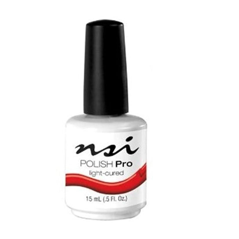 立ち寄る予測子抵抗NSI Polish Pro Gel Polish - Scarlet - 0.5oz / 15ml