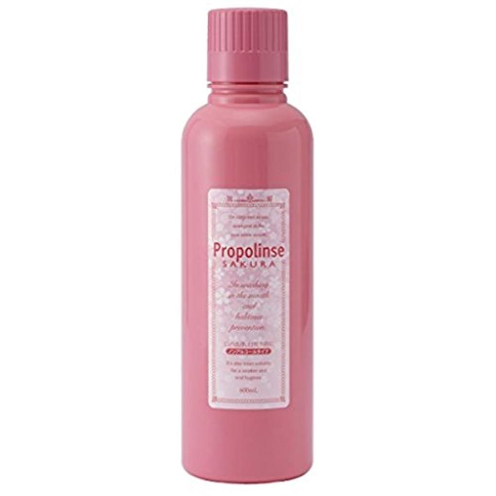 繊毛辛いセントPieras(ピエラス) プロポリンス さくらタイプ 600ml ボトル 【まとめ買い6本セット】