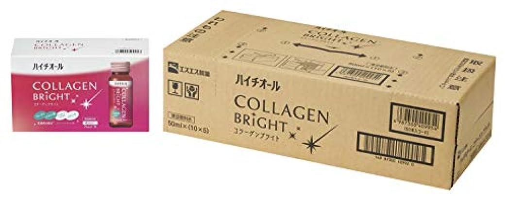 市民権レジデンス失速エスエス製薬 ハイチオール コラーゲンブライト50ml×50本(ケース)