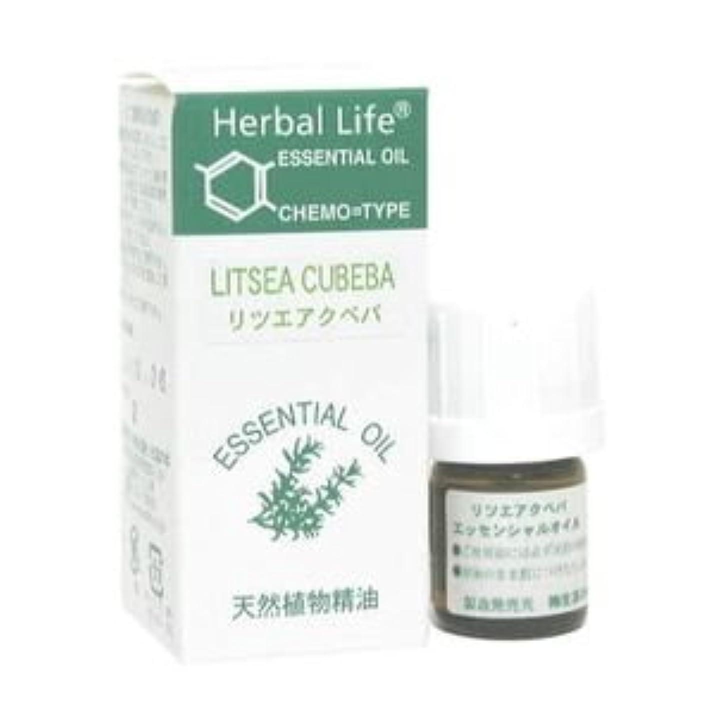 労働ライン腐敗Herbal Life リツエアクベバ 3ml
