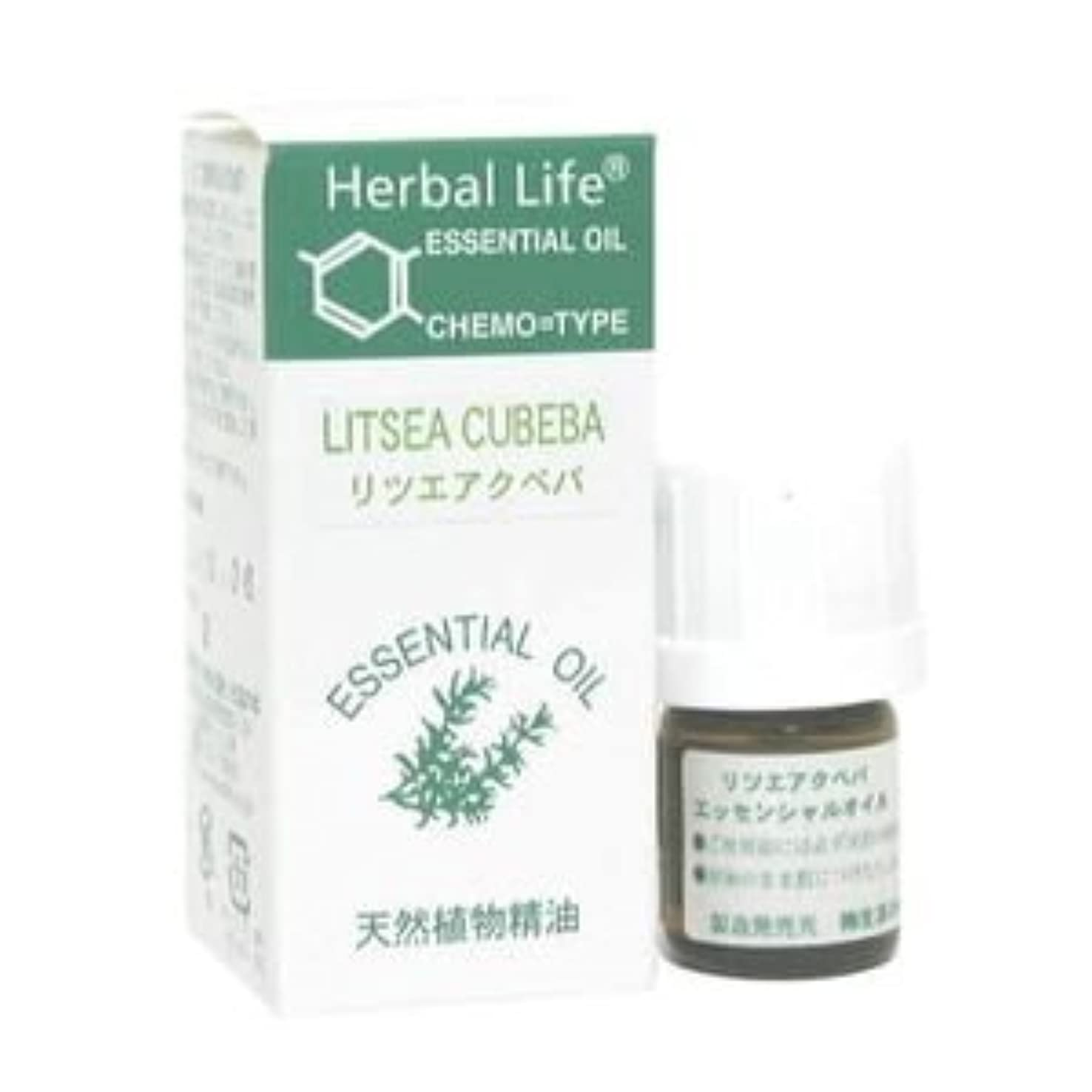 世界記録のギネスブックワークショップ鷲Herbal Life リツエアクベバ 3ml