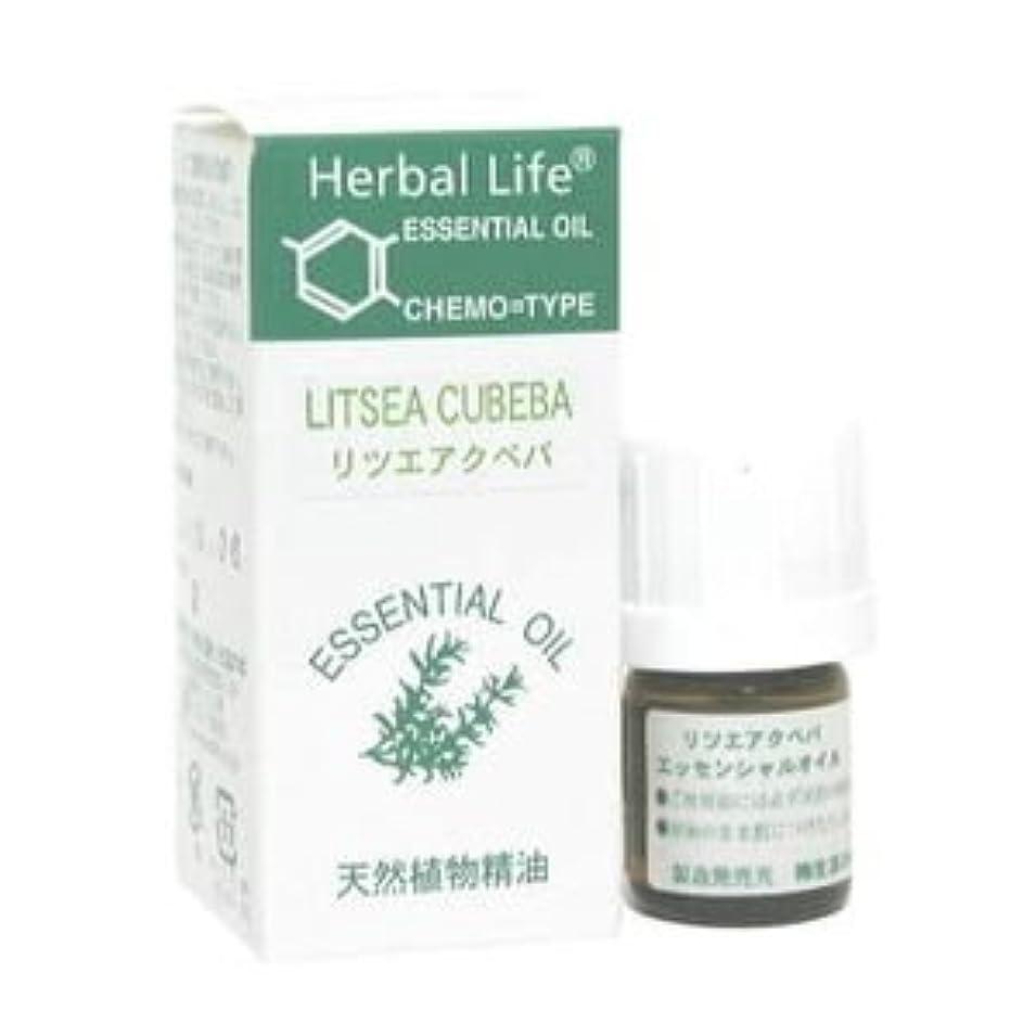 同意ぶら下がる流行Herbal Life リツエアクベバ 3ml