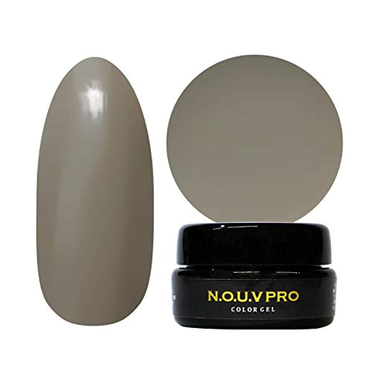 仮装透明に信じられないNOUV Pro ノーヴプロ ジェルネイル カラージェル G09 トープ 4g