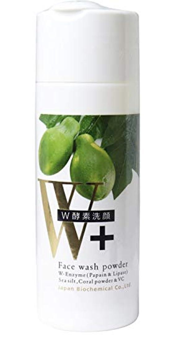 ホットシャンパン抜本的な日本生化学 W酵素洗顔パウダープラス 80g