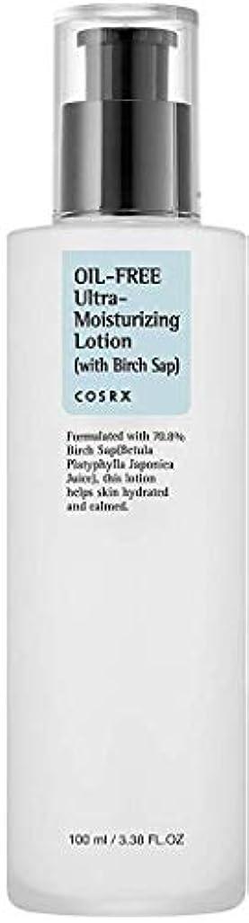 トーン粘液食料品店COSRX Oil Free Ultra Moisturizing Lotion (with Birch Sap) (並行輸入品)